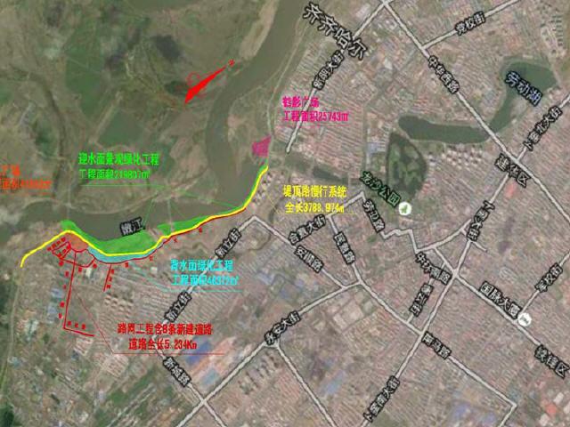 [黑龙江]PPP融资模式投资项目城市沿江景观大道可行性研究报告181页