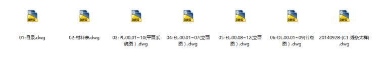 [杭州]欧式两居样板间室内设计施工图(含效果图+实景图)_8