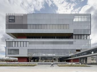 ágora-Bogotá会议中心