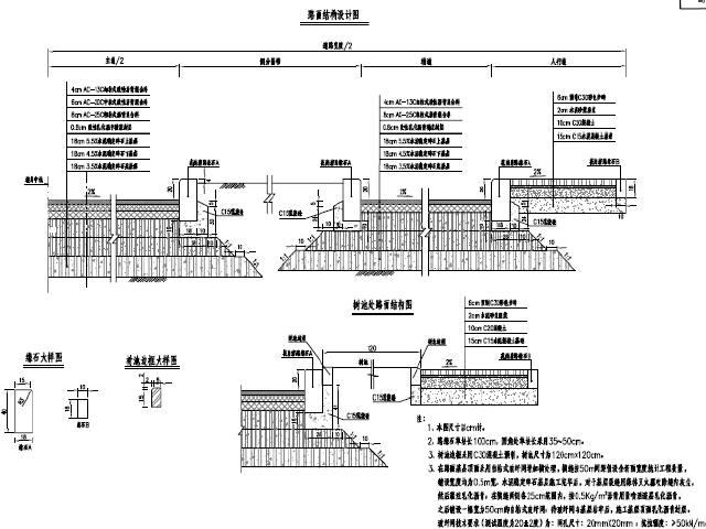[湖北]中交2016年双向六车道市政道路工程施工图全套1887页(含预算,勘察报告)