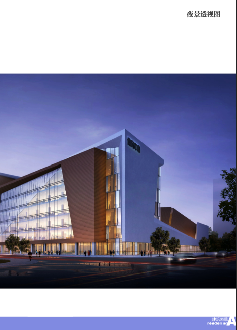[广东]布吉文体中心工程建筑规划设计