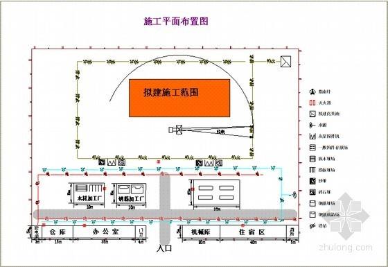 [河南]一层地下室综合施工组织设计(技术标)
