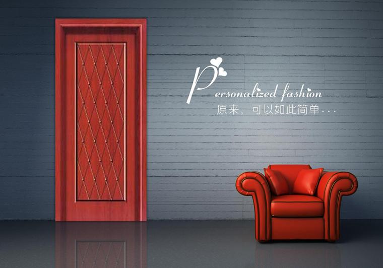 室内门色彩与墙面颜色形成反差-CgooaFCJ72yH6KfgAARyHqGTdRk428.jpg
