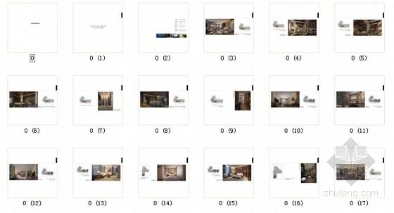 [山东]景区高档现代风格五星级度假酒店室内装修设计方案缩略图