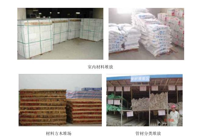 上海轨道交通停车场地块项目商场博物馆幕墙分包工程(共1165页)_4
