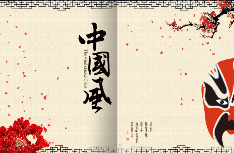 58套中国风工笔画PSD素材(1-10)