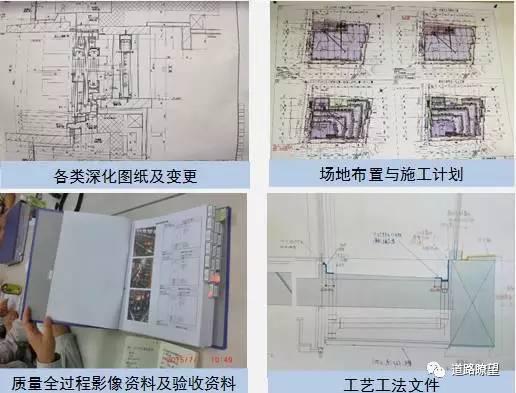 看完日本的施工管理,才明白我们提升的空间还很大!_24