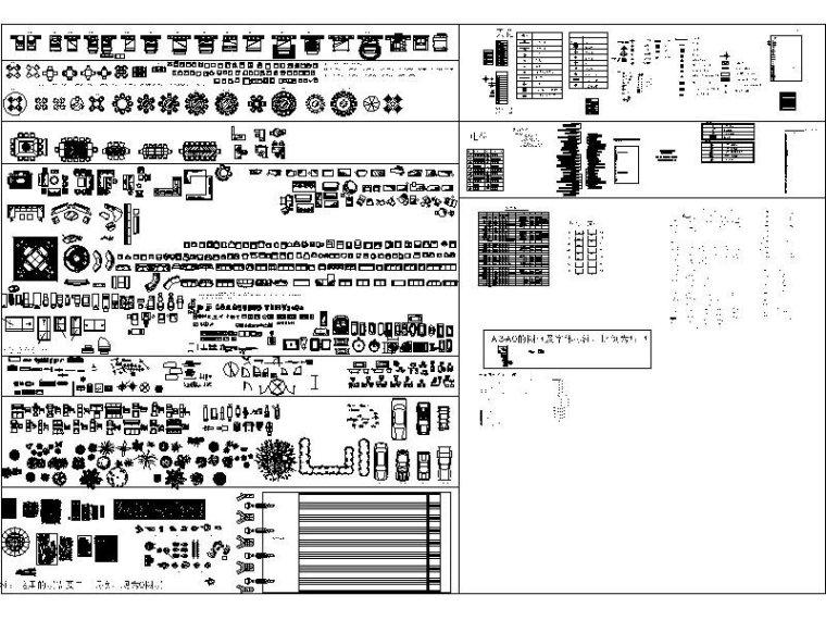 CCD图块画图规范好看必备