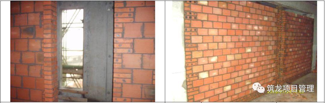 结构、砌筑、抹灰、地坪工程技术措施可视化标准,标杆地产!_60