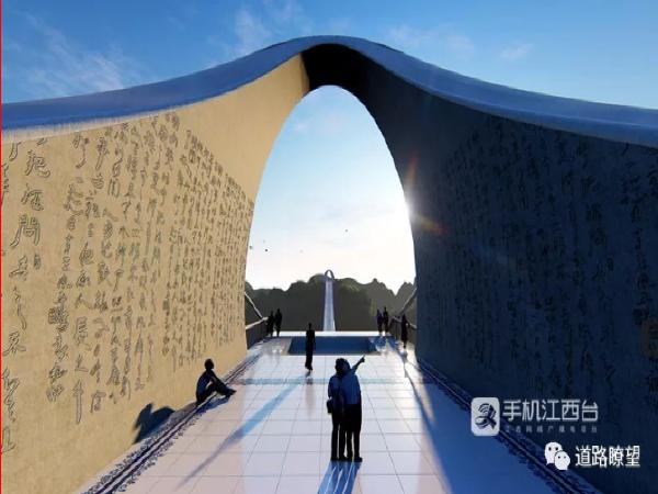 世界首座悬链桥——红旗峰玻璃桥开工建设_1