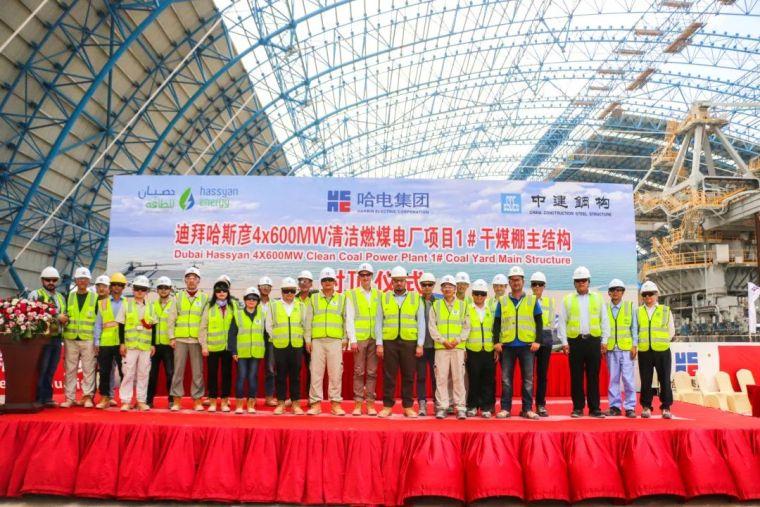 世界单体面积最大的封闭电站储煤棚钢结构封顶