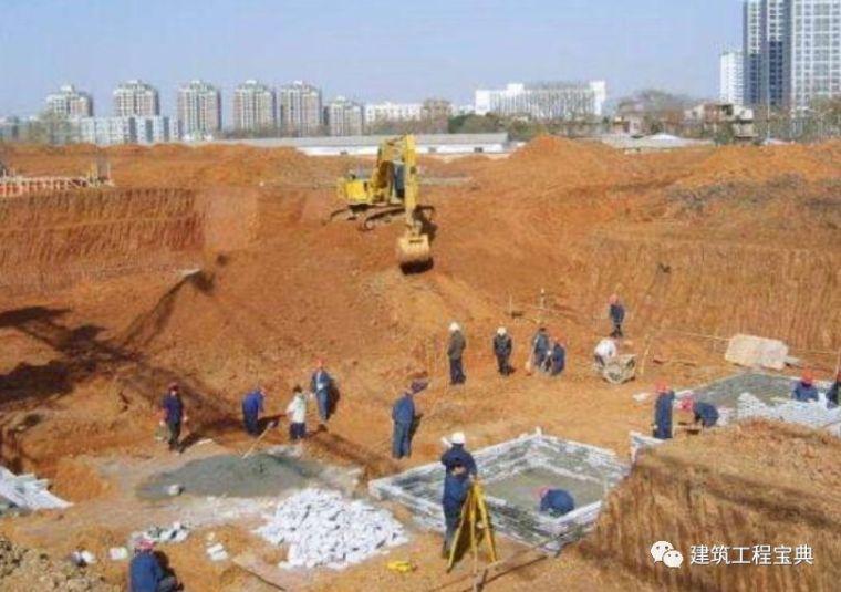 土方开挖施工技术交底