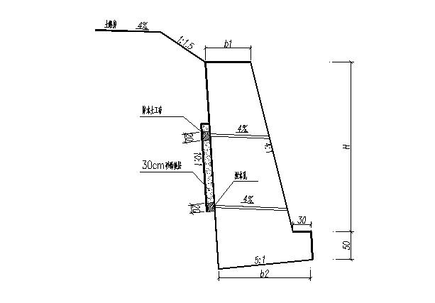 道路工程施工图纸(共120张)_2