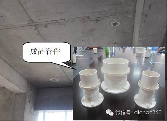 建筑工程强制性做法大全(含五大分项31种强制性做法)_44