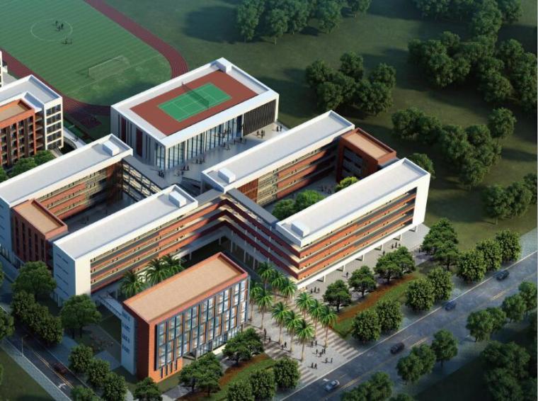 [广东]深圳大学附属中学建筑规划方案设计文本(包含JPG+45页)