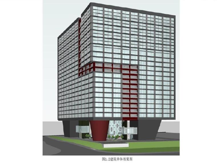 南宁万科大厦(超限高层建筑工程超限设计可行性论证)