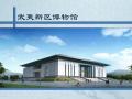 武夷新区博物馆BIM项目应用