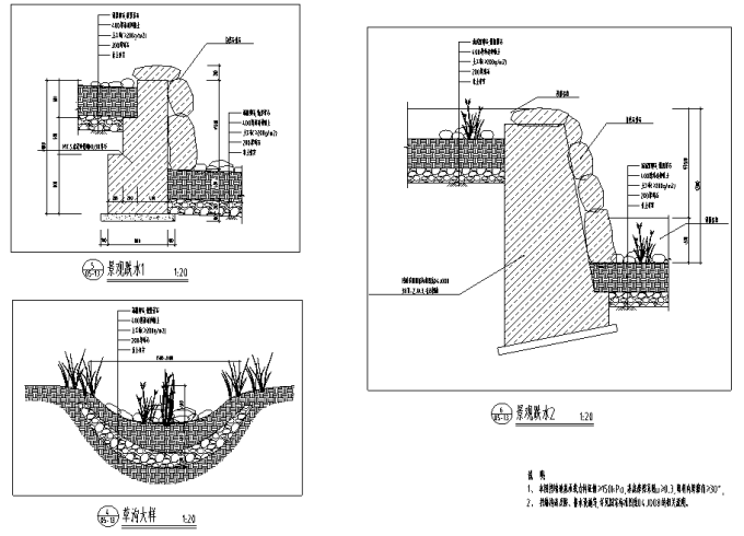 景观跌水设计详图
