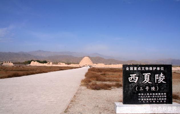 """中国""""最低调""""的皇陵:全部用土建造,却被称为东方金字塔_3"""
