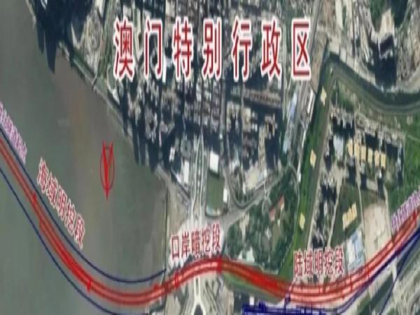 港珠澳大桥拱北隧道首创世界级难度施工工法介绍