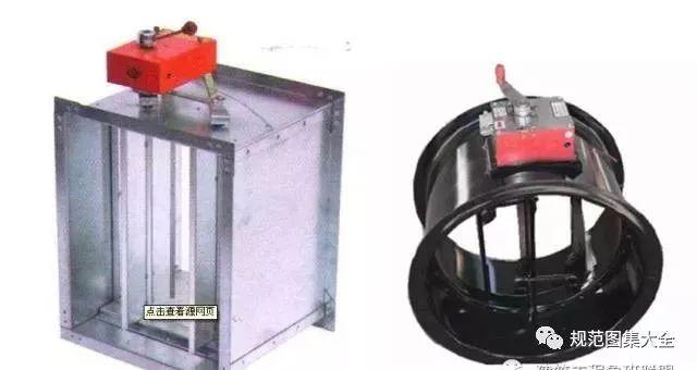 消防工程常用材料和设备总结_22
