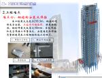 【中建三局】东盟商贸物流中心项目质量创优策划(共72页)