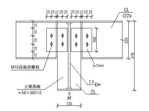 钢结构平台设计计算书(PDF,21页)_3
