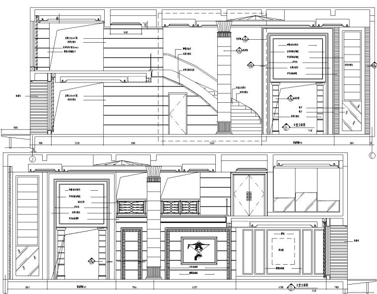 [上海]富春中式风格5层独立别墅施工图_5