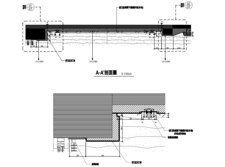 [深圳]邱德光|前海壹方中心现代中式风格住宅设计施工图+物料书+效果图_10