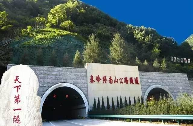 厉害了我的国!一不小心就拿了这么多世界隧道之最!