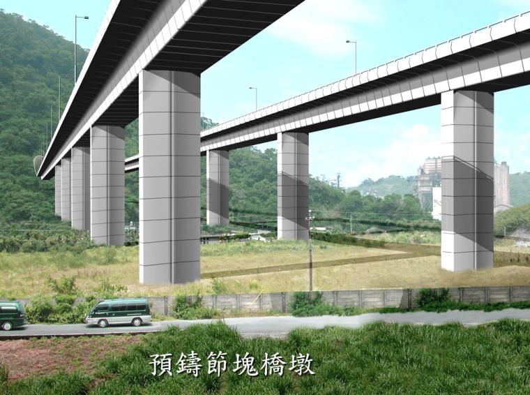 全预制装配式桥梁下部结构施工技术培训PPT(57页)