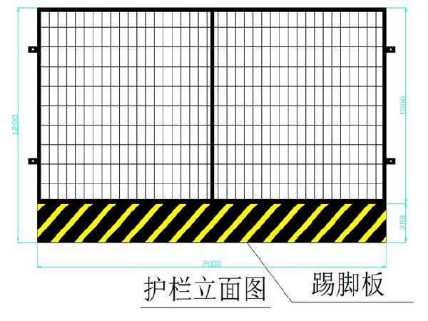 地铁工程安全施工组织设计范本