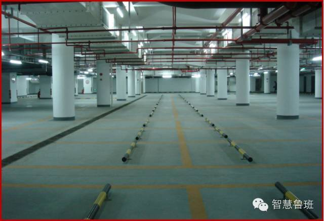 《建筑地面工程施工质量验收规范》GB50209-2010难点解读_5