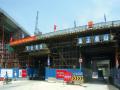 公路工程安全施工标准化指南