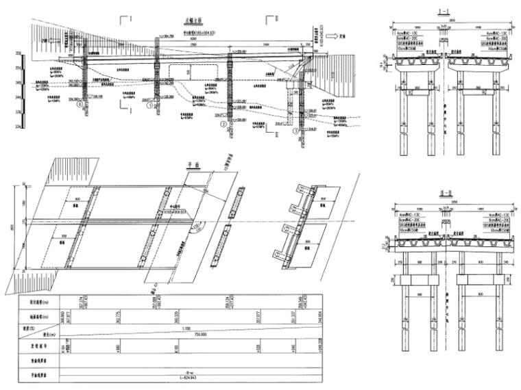 高速公路互通立交工程施工图设计331张(含分离立交)