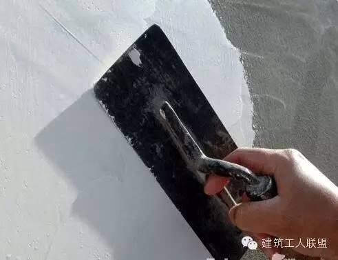 建筑外墙防水砂浆施工技术
