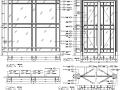 [浙江]置业有限公司办公楼装修设计施工图(附效果图)
