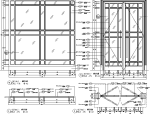【浙江】置业有限公司办公楼装修设计施工图(附效果图)
