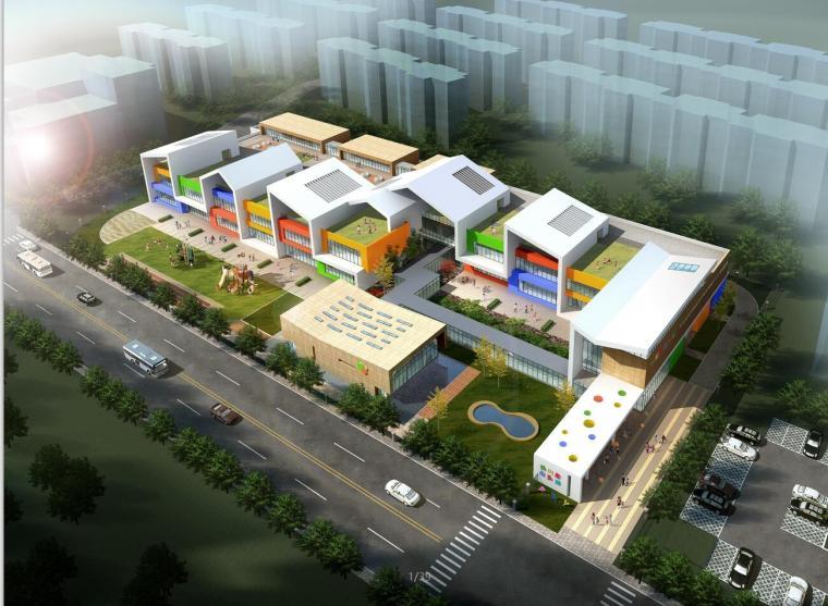 幼儿园建筑方案设计文本CAD+JPG(60页)
