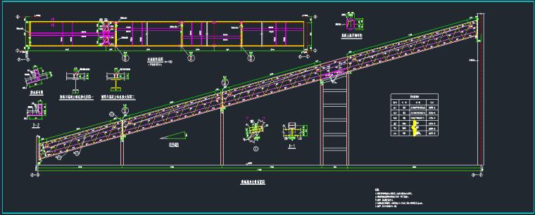 三跨钢结构通廊施工图_5
