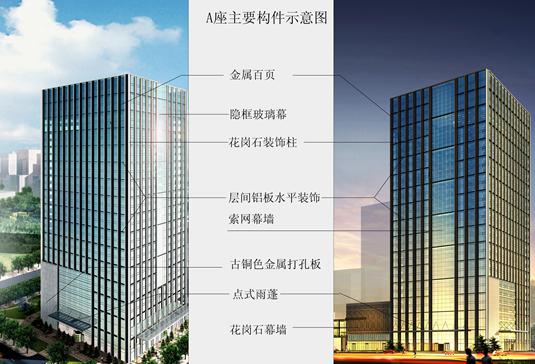 [山西]中港演艺中心幕墙设计任务书(word,17页)