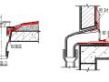 別墅工程防水工程專項施工方案