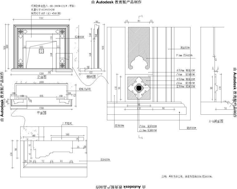 木作家具欧式构件CAD图块(门类、垭口、窗套、线条、装饰部件)