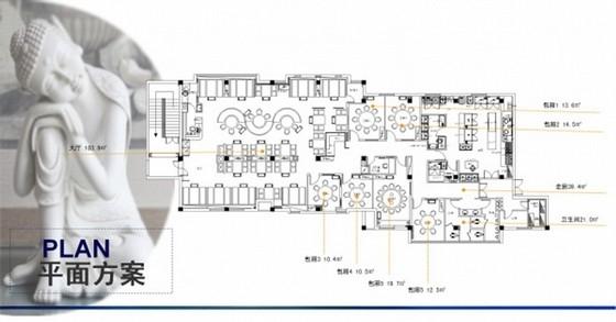 [浙江]连锁新中式风格火锅店室内软装设计方案