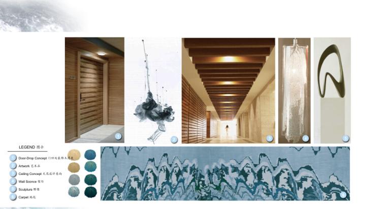 [三亚]某豪华酒店样板房方案设计施工图(含效果图及软装)_8