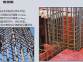 施工现场质量标准化实施手册(图文丰富)