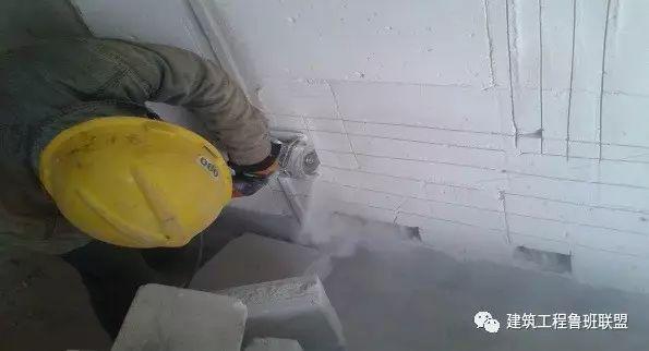 二次结构墙安装电线管,看优质工程如何做?_3