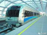 地铁车站主体结构防水工程监理细则