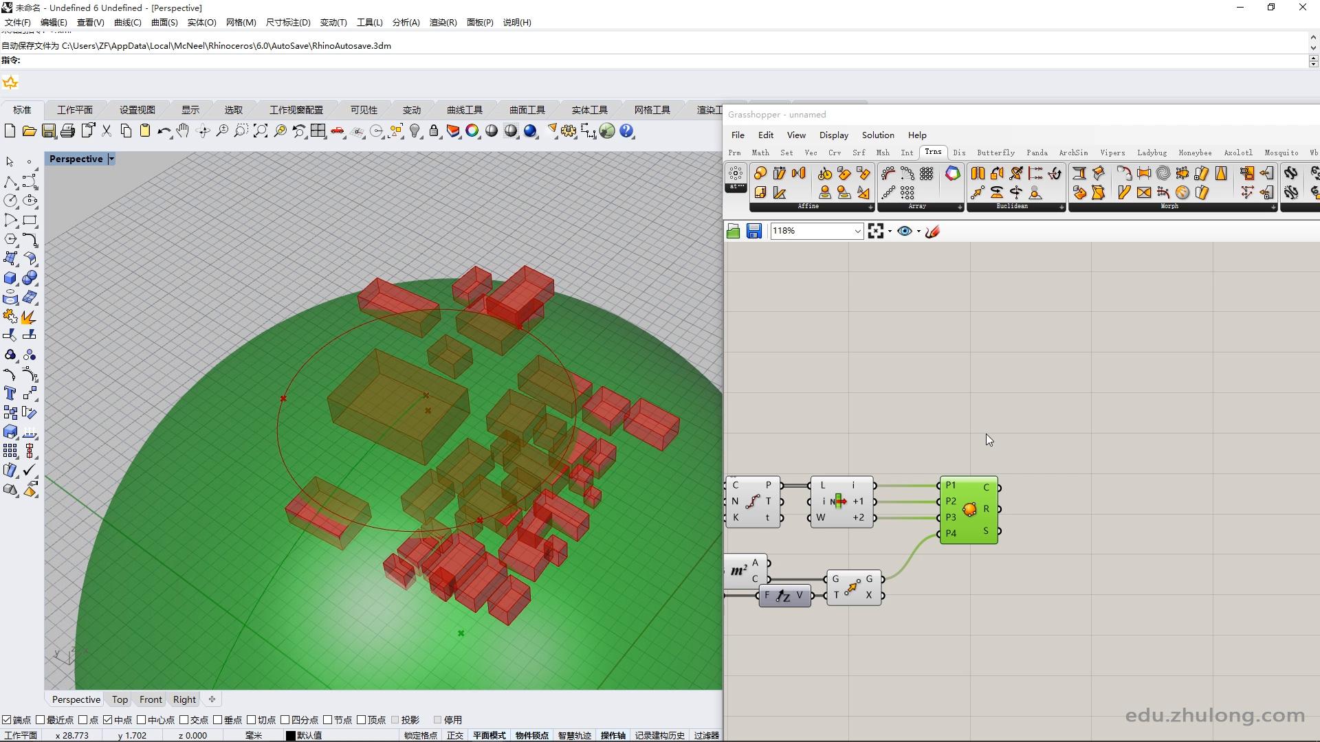 建筑Rhino参数化设计案例实战——张峰_27