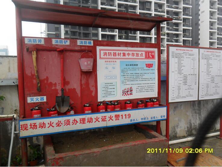 [黑龙江]酒精厂建设项目安全施工组织设计